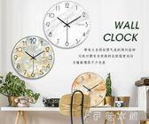 掛鐘家用現代簡約時鐘個性創意客廳時尚  伊鞋本鋪