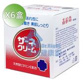 嘉齡霜 115g/盒 6盒優惠組【DR376】