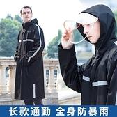 雨衣 長款全身防暴雨服男成人加厚加長防水連體雨披戶外雨具【免運】
