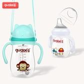 吸管杯寶寶喝水學飲杯嬰兒防漏防嗆鴨嘴杯奶瓶帶吸管兩用水杯 童趣屋