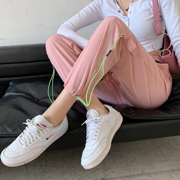 束腳褲女2021新款夏季高腰速干工裝褲休閑寬鬆直筒哈倫褲運動褲 茱莉亞