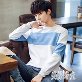 衣男士長袖t恤 寬鬆圓領韓版學生潮流秋季打底衫男裝上衣 zh8891『美好時光』