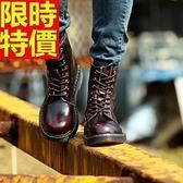 馬丁靴-真皮英倫繫帶中筒男女靴子(單雙)3色64h93[巴黎精品]