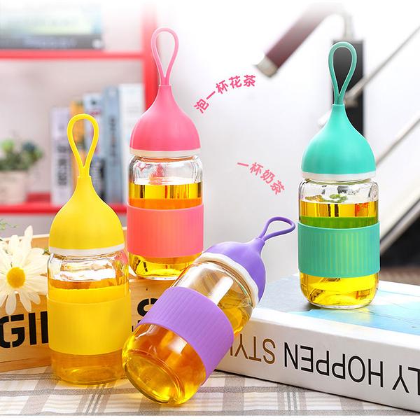水杯 小蓮藕造型玻璃水(300ML) 便攜提手 寬瓶口 【KCG166】收納女王