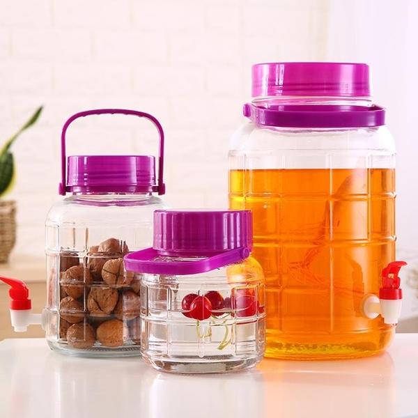 酵素罐咸菜泡菜壇子玻璃瓶帶蓋密封罐酒壇子【千尋之旅】