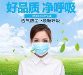 一次性口罩男女工業防塵防曬防病菌透氣加厚 祕密盒子