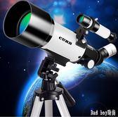 天文望遠鏡專業觀星高倍10000倍高清觀天深空太空學生望眼鏡 QQ13666『bad boy時尚』