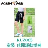 POSMA PGM 童裝 短褲 休閒 鬆緊帶 吸濕 排汗 透氣 灰 KUZ065GRY