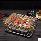 不銹鋼烤魚爐商用木炭諸葛烤魚盤家用長方形碳烤爐海鮮大咖盤wy月光節