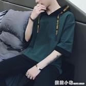 夏季男士短袖t恤韓版潮流寬鬆七分袖春裝連帽上衣學生bf五分半袖 中秋節全館免運