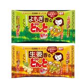 日本 KINCHO 金鳥 腹部溫熱貼(8入 可貼式) 生薑 /艾草