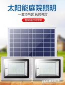太陽能燈新農村戶外防水一拖二家用室內大功率超亮照明路燈庭院燈