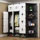 衣櫃簡約現代經濟型板式櫃子臥室儲物櫃推拉門組裝塑料簡易衣櫥 卡布奇诺HM