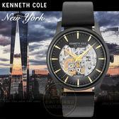 Kenneth Cole國際品牌紳士格調鏤空機械腕錶KC15110002公司貨