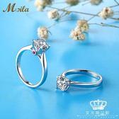 戒指 女純銀仿真鉆石簡約求婚鉆戒表白送女友鑲施華洛世奇鋯