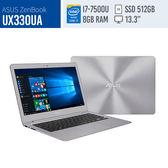 福利品ASUS/UX330UA-金屬灰/13.3吋IPSFHD/i7/8G/512GSSD