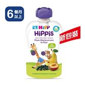 Hipp 喜寶-有 機水果趣-黑棗黑加崙 100g X6包 383元