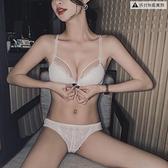 前扣內衣女小胸聚攏有鋼圈性感蕾絲胸罩調整型美背文胸套裝【毒家貨源】