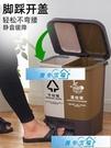 分類垃圾箱 喜邁璐垃圾分類垃圾桶家用大號創意腳踩帶蓋干濕分離拉圾筒腳踏 漫步雲端 免運