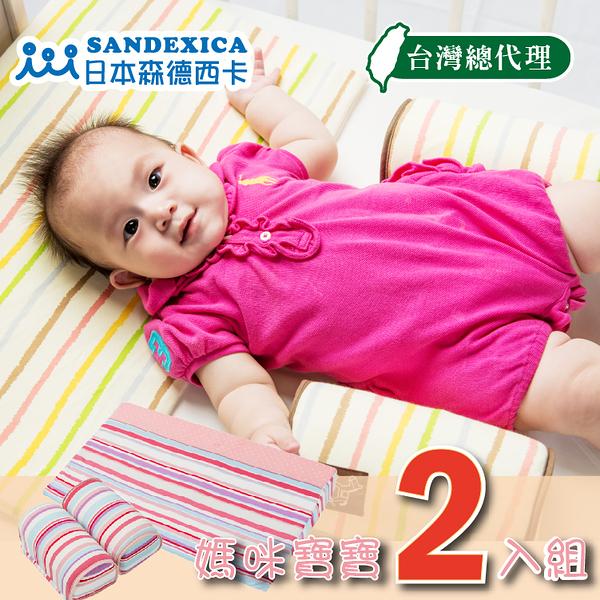 母嬰專營店 台灣總代理 嬰兒防吐奶枕 新生兒枕+防側翻枕組 (嬰兒床 彌月禮 孕婦側睡枕)【A50003】