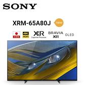 名展音響《贈HDMI線 》 SONY XRM-65A80J 65吋4K XR OLED 智慧液晶電視 另售XRM-75A80J