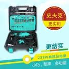 史夫克288-A電磨機組套 雕刻機電動工...