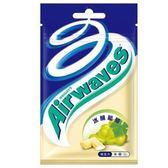 Airwaves 冰釀葡萄 無糖口香糖 28g