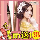 【買一送一】日本BONAVOCE極細速乾眼線液筆(自然棕)