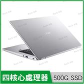 宏碁 acer SF114-34 銀 500G SSD特仕升級版【N5100/14吋/FHD/IPS/輕薄/Intel/筆電/Win10/Buy3c奇展】Swift 似X415MA