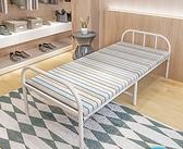 折疊床折疊床單人便攜午休床家用簡易午睡床成人木板床辦公室隱形床