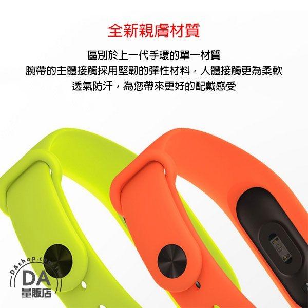 小米手環2 錶帶 腕帶 [送螢幕保護貼] 二代 矽膠錶帶 運動腕帶 多彩錶帶 替換帶 防丟 多色