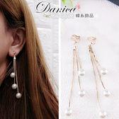 無耳洞耳環 現貨 韓國 氣質 甜美 女神 浪漫 珍珠 點點 流蘇 夾式耳環 S92559  Danica 韓系飾品