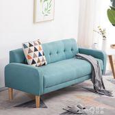 沙發小戶型北歐布藝雙人三人服裝店沙發現代簡約迷你日式休閒沙發
