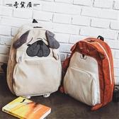 書包女學生韓版 校園原宿ulzzang潮背包燈芯絨萌系卡通可愛後背包