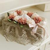 紙巾盒創意抽紙盒紙抽盒餐巾客廳桌面收納盒布藝茶几塑膠歐式簡約Ifashion