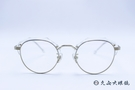 Kaffeine 咖啡因 Martini2 C1 (透明/銀) 韓國設計 流行框型 近視眼鏡