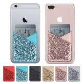 蘋果 iPhoneX iPhone8 Plus iPhone7 Plus iPhone6s Plus 亮片插卡殼 透明軟殼 手機殼 插卡夾 保護殼 訂製