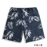 沙灘褲男士泳褲大褲衩海邊度假短褲  百姓公館