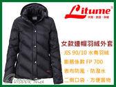 ╭OUTDOOR NICE╮意都美 LITUME 女款休閒羽絨外套 F3182 黑色 羽絨衣 雪衣 羽絨外套 保暖外套