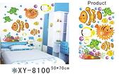 大款XY-8099第三代可移動式DIY藝術裝飾無痕壁貼/牆貼/防水貼紙