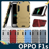 OPPO F1s A59 變形盔甲保護套 軟殼 鋼鐵人馬克戰衣 防摔 全包帶支架 矽膠套 手機套 手機殼 歐珀