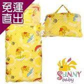 Sunnybaby 幼教兒童睡袋-小熊維尼(撐傘篇)0【免運直出】