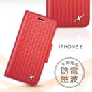 X-SHELL 戀上IPHONE 6/6S 精緻編織紋真皮皮套 鮮豔紅