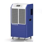 百奧DCS1382E工業除濕機大功率抽濕倉庫干燥地下室家用防潮吸濕器 夢幻小鎮ATT