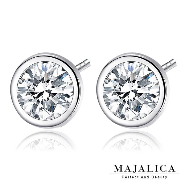 925純銀耳環 Majalica 耳針式「閃亮單鑽」耳環  附保證卡