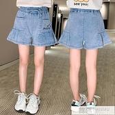 女童夏裝裙褲2021新款韓版洋氣兒童天絲牛仔褲中大童夏季薄款短褲 萬聖節狂歡