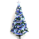 【摩達客】超級幸福10尺/10呎(300cm)一般型裝飾綠聖誕樹 (+藍銀色系配件組)(不含燈)