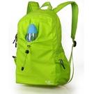 全館83折 新款戶外旅游雙肩包防水女輕便登山旅行包運動休閒徒步背包男女