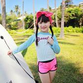 618好康鉅惠 兒童泳衣分體長袖防曬浮潛速干泡溫泉泳衣