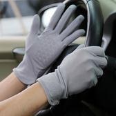 【週年度促銷】夏季純棉短款男士司機開車防滑觸屏手套騎車防曬防紫外線薄款透氣